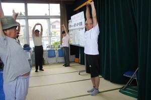 腕を伸ばす体操