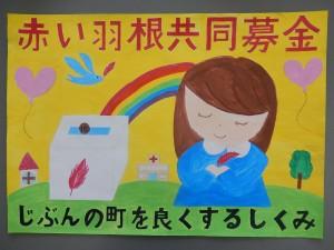 49小俣小6年奥野花奈子