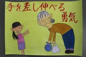 【佳作】原口未寿樹(神社小5年)