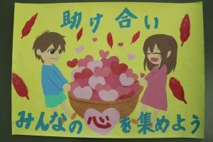 【愛ちゃん賞】西村美紅(中島小6年)