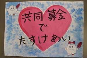 【佳作】前田美聖(今一色小5年)