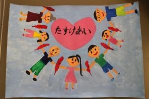 【銀賞】大山田桃寧(有緝小1年)