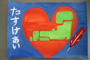 【佳作】松林希竜(神社小3年)