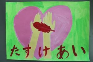 【希望くん賞】花井紫月(御薗小4年)