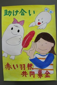 【銀賞】吉川菜々帆(有緝小5年)