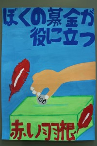 【銀賞】吉川匠(二見小4年)