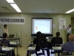 ブログ用講師2