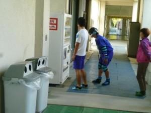 自販機の見え方