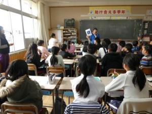 ブログ有緝小学校13