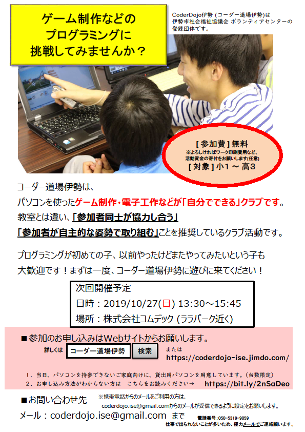 1027プログラミング勉強会