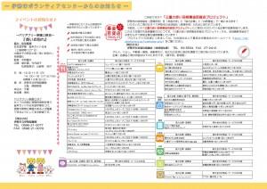 げんここにゅーす第6号(2-3)(2020年9月発行)