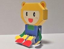 paper-genki